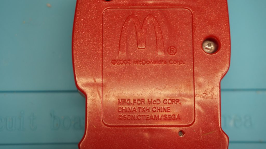 Shadow Hedgehog jumping game from McDonald's and Sega, back side