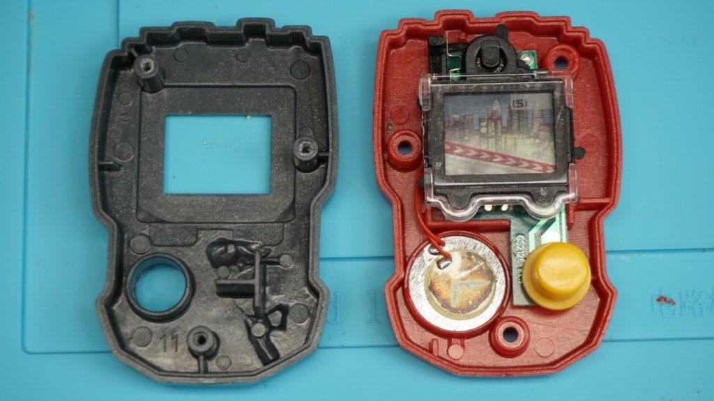 Inside Electronics of McDonald's Sega Shadow the Hedgehog LCD handheld game